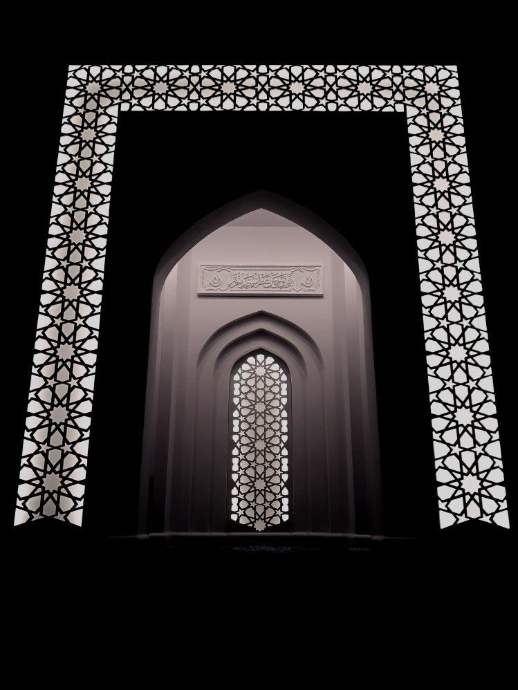 Mihrab Kamicani Kozarac Bosnia محراب المسجد قاميتشاني مدينة كوزارات بوسنا Arsitektur Masjid Arsitektur Desain