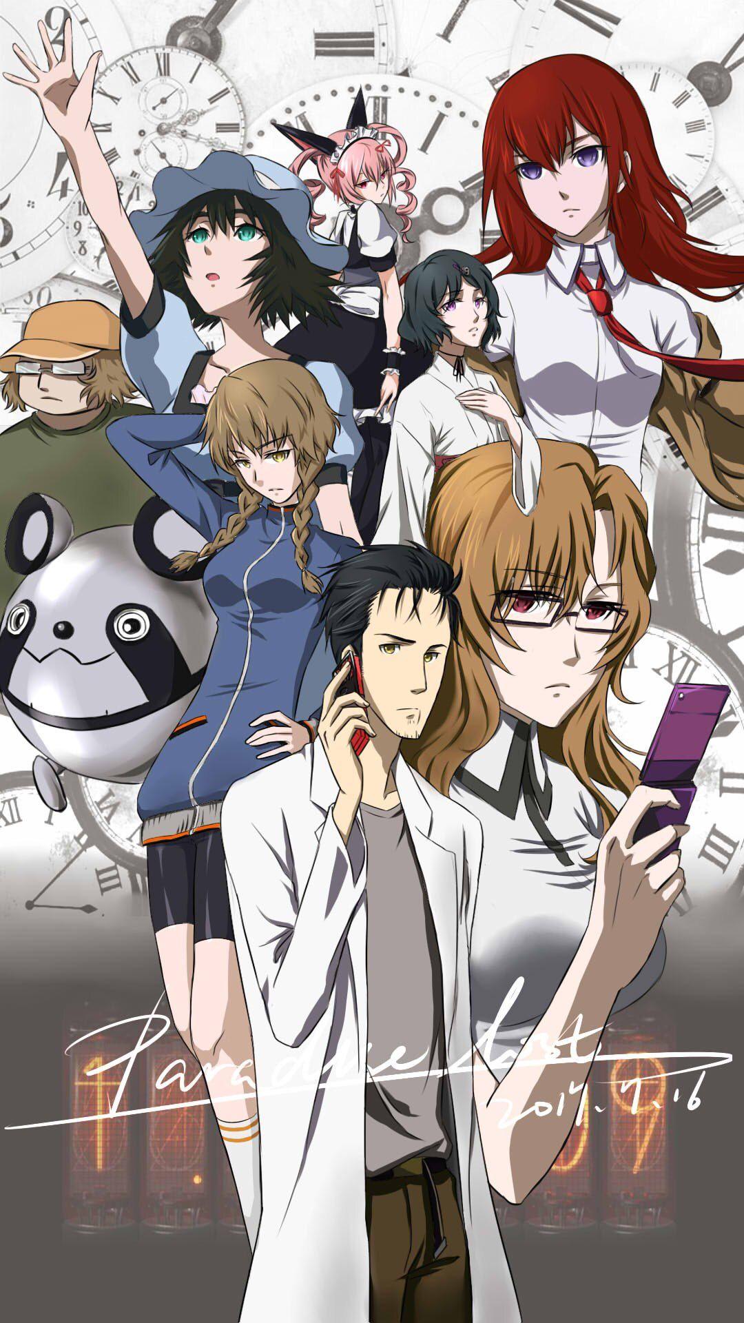 Steins;Gate Arte anime, Anime, Imagem de anime