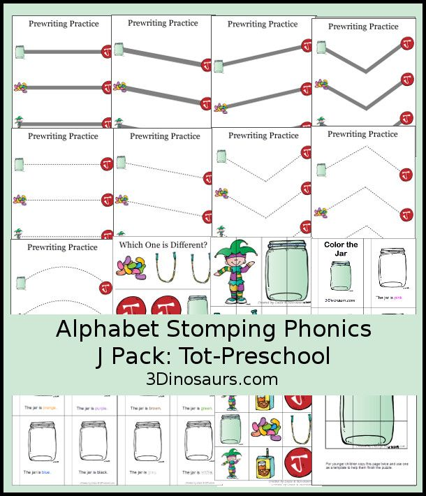 Free Alphabet Stomping J Tot-Preschool Pack - 20 pages of activities ...