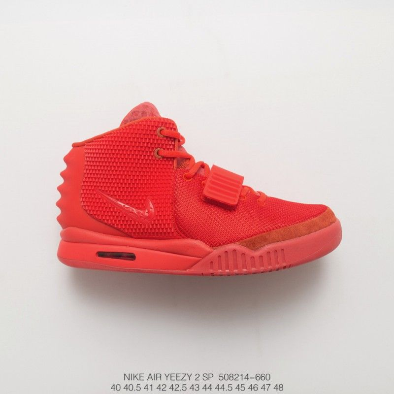 Nike Yeezy Kanye West Shoes From China 214 660 Ashes Retro Feelings Fsr Kanye West Super Limited Edition Kanye West Xnike Air Yeezy Ii Nrg Nike Air Vapormax Nike Nike Sneakers Outfit