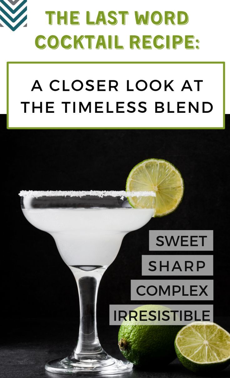 A Closer Look at the Timeless Blend