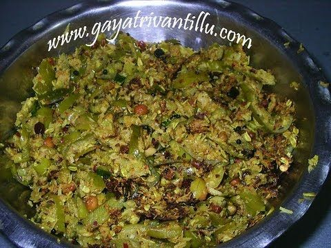 Dondakaya Kobbari Koora English Ivy Curry With Coconut Exhaustive Recipe Text In English Available On Http Www Gayatrivantil Andhra Recipes Recipes Cooking