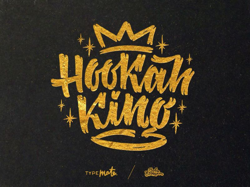 Hookah King T Shirt Print Tshirt Print Hookah Printed Shirts