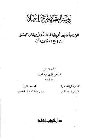 تحميل كتب عبد الرزاق السنهوري مجانا