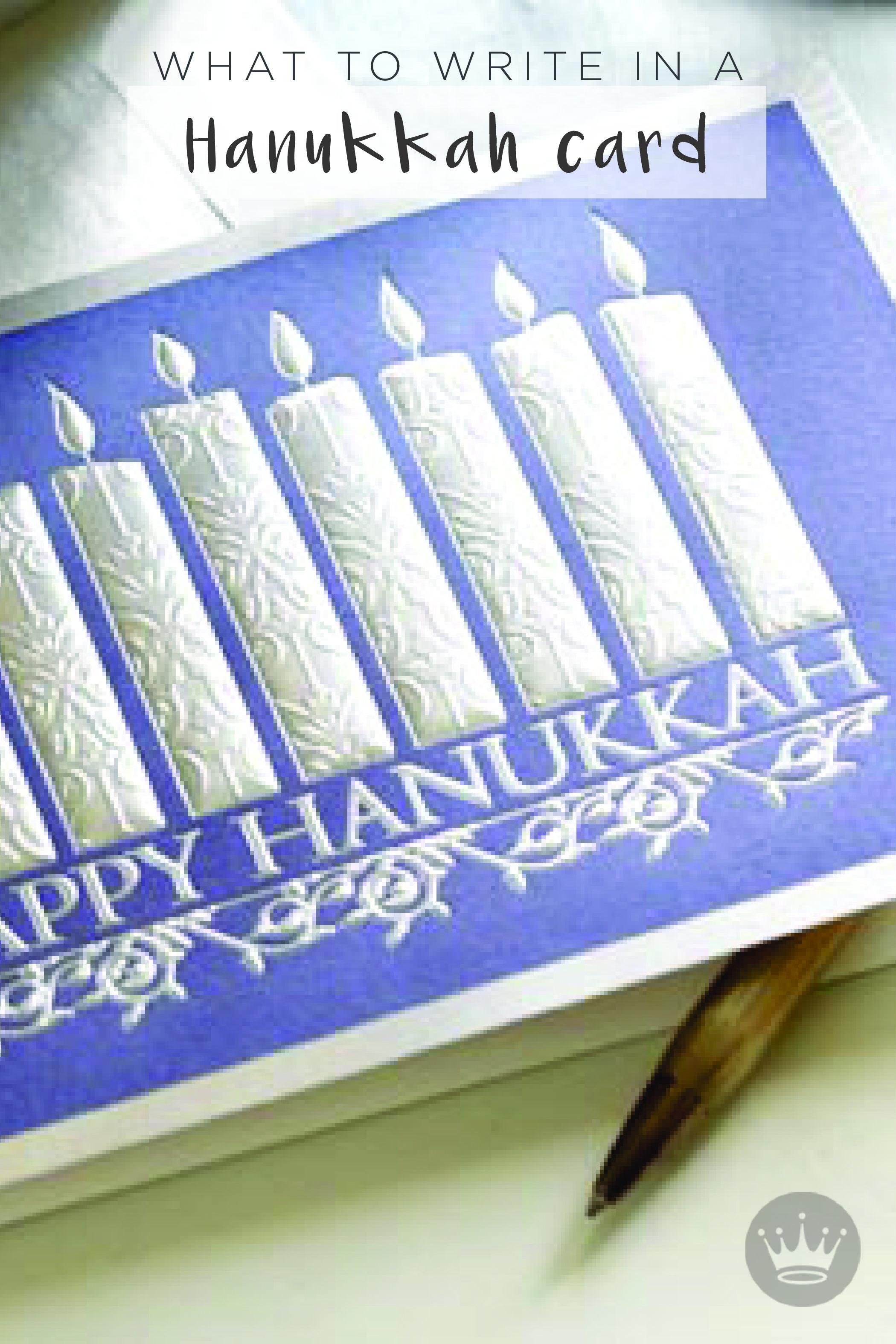 Hanukkah Wishes What To Write In A Hanukkah Card Hanukkah Ideas