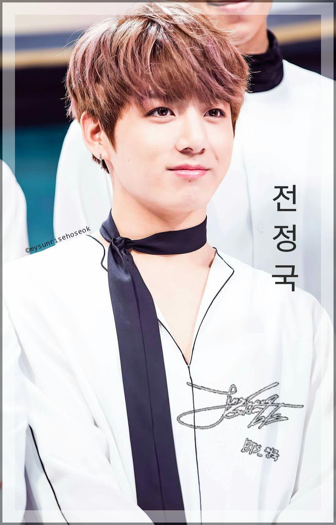 BTS / Jungkook / Wallpaper ©mysunrisehoseok BTS