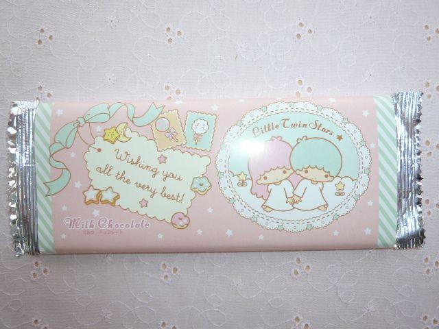 Little Twin Star Chocolate~