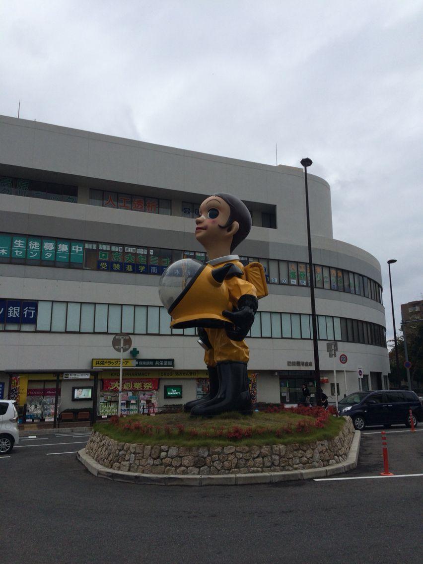 サンチャイルド@Minami Ibaraki Station , Osaka