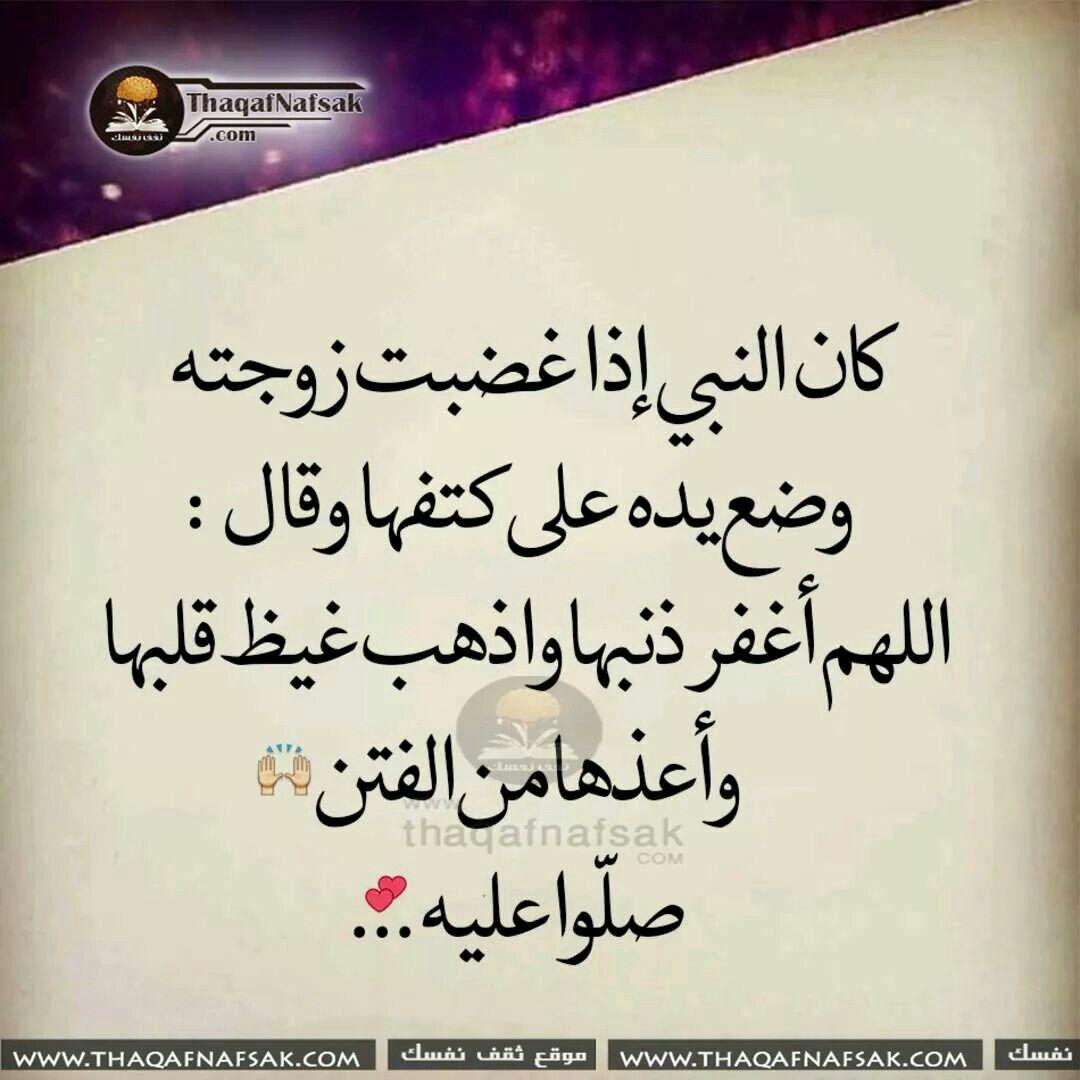 ولكم في رسول الله أسوة حسنه Quotes Arabic Quotes Arabic