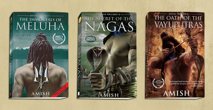 shiva trilogy pdf file free