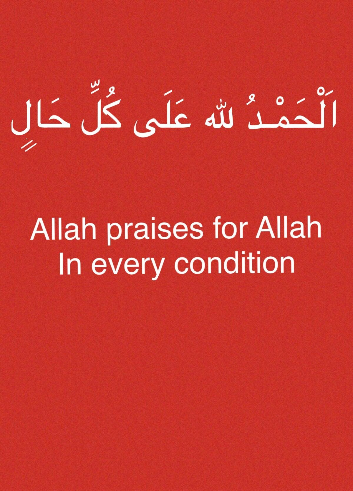 Pin By Shakira On Daily Arabic Lessons Learn English English Language Learning Learning Arabic