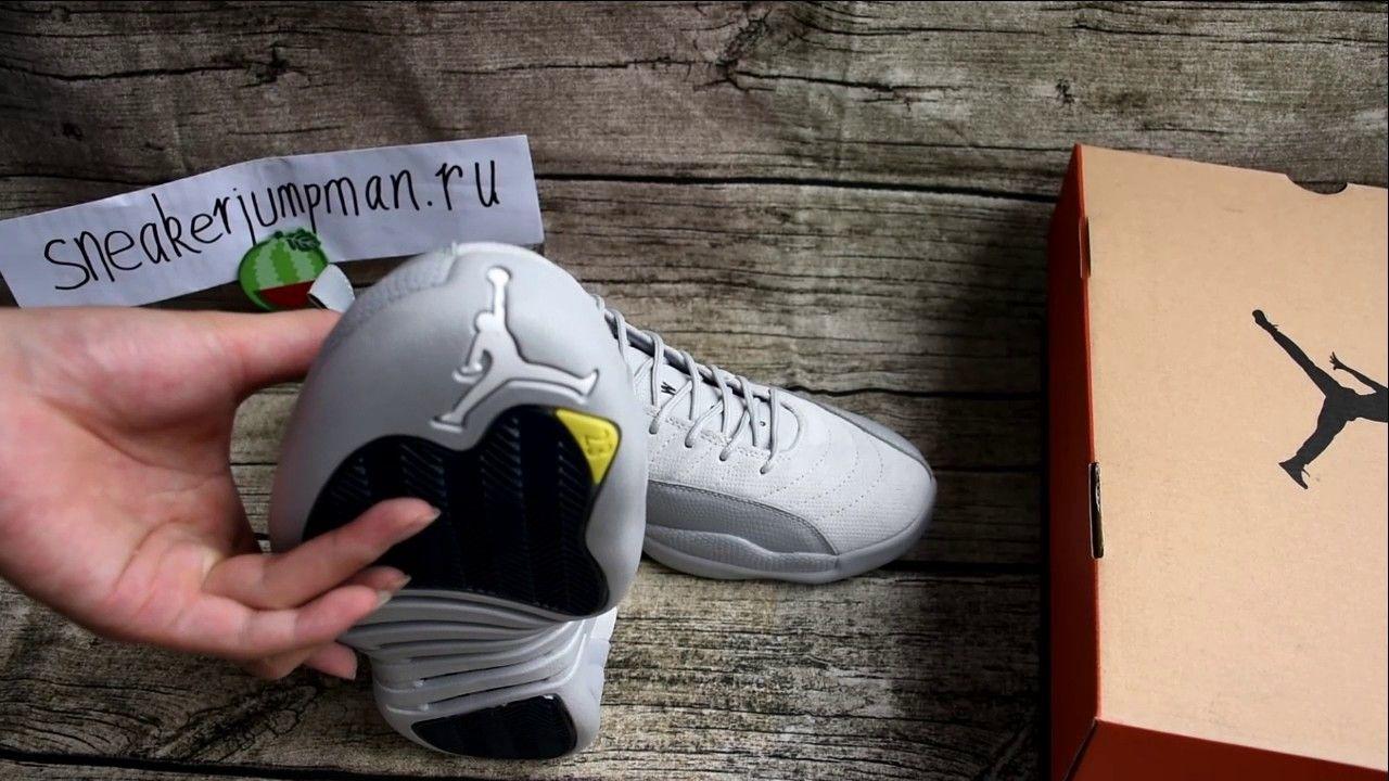 """new concept 6c154 b48c5 Authentic Air Jordan 12 Low """"Grey"""" - sneakerjumpman.ru ..."""