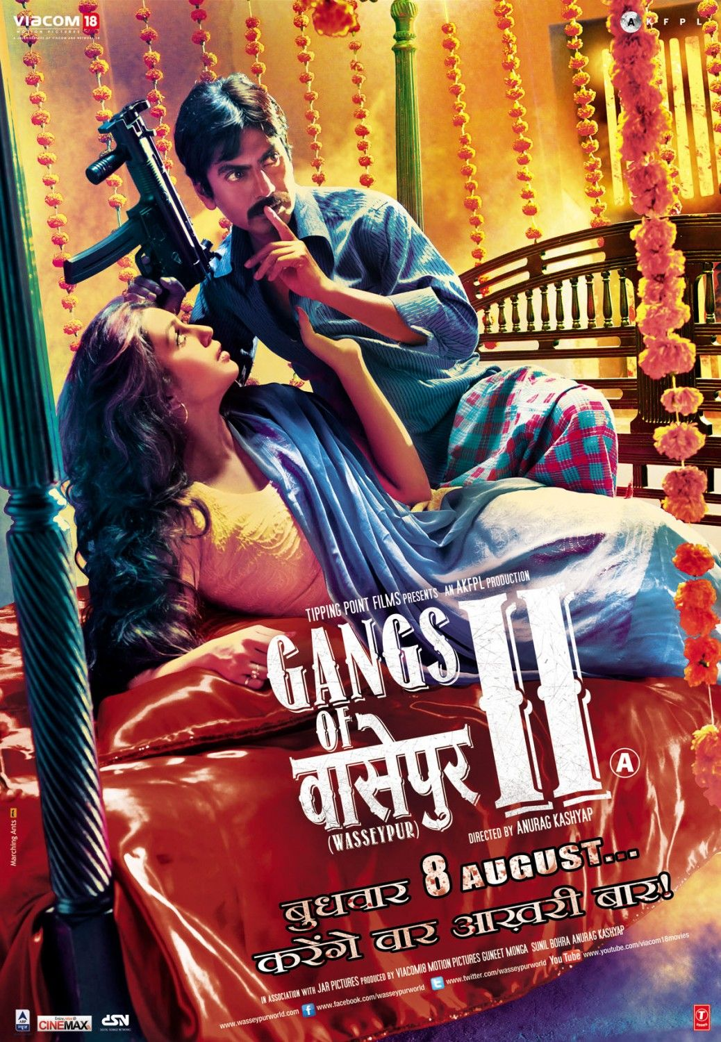 Return To The Main Poster Page For Gangs Of Wasseypur Ii Wonder Woman Movie Download Famous Movie Posters Wonder Woman Movie