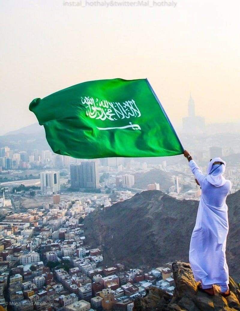 اليوم الوطني السعودي 89 Photo Gym Outfit Men Beautiful Rose Flowers