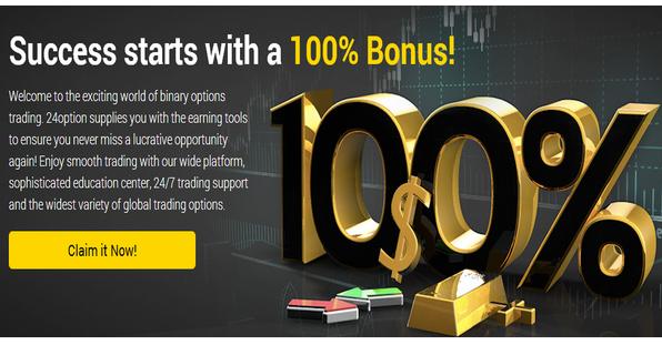 Binary options trading made easy как оплачивать биткоинами