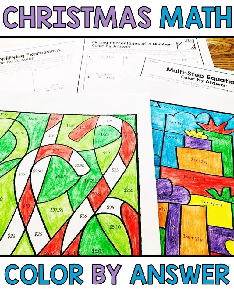 Christmas Math Color by Answer Worksheets | Christmas math ...