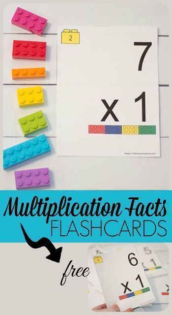 FREE Multiplication Facts Flashcards - these free printable lego ...
