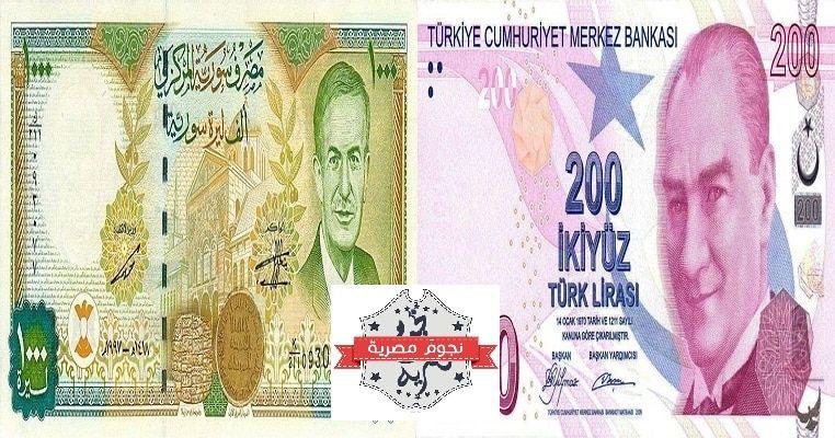 سعر الليرة التركية مقابل الليرة السورية اليوم السبت 9 11 2019 في السوق السوداء Dollar