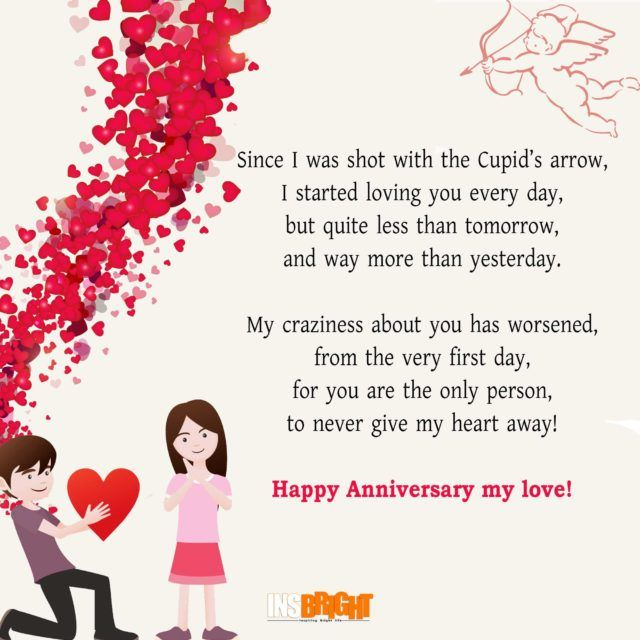 Cute Happy Birthday Quotes For Your Husband Or Boyfriend: Cute Happy Anniversary Poems For Him Or Her With Images
