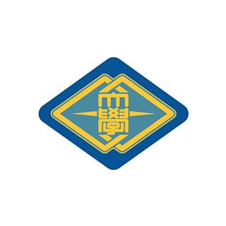 宇都宮大学 校章のロゴ:美しい山と湖をモチーフにした北関東の大学「宇都宮大学」の校章 | ロゴストック