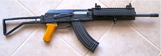 AK-47 BB Gun | Replica AK-47 BB guns in Canada recalled - The RCMP