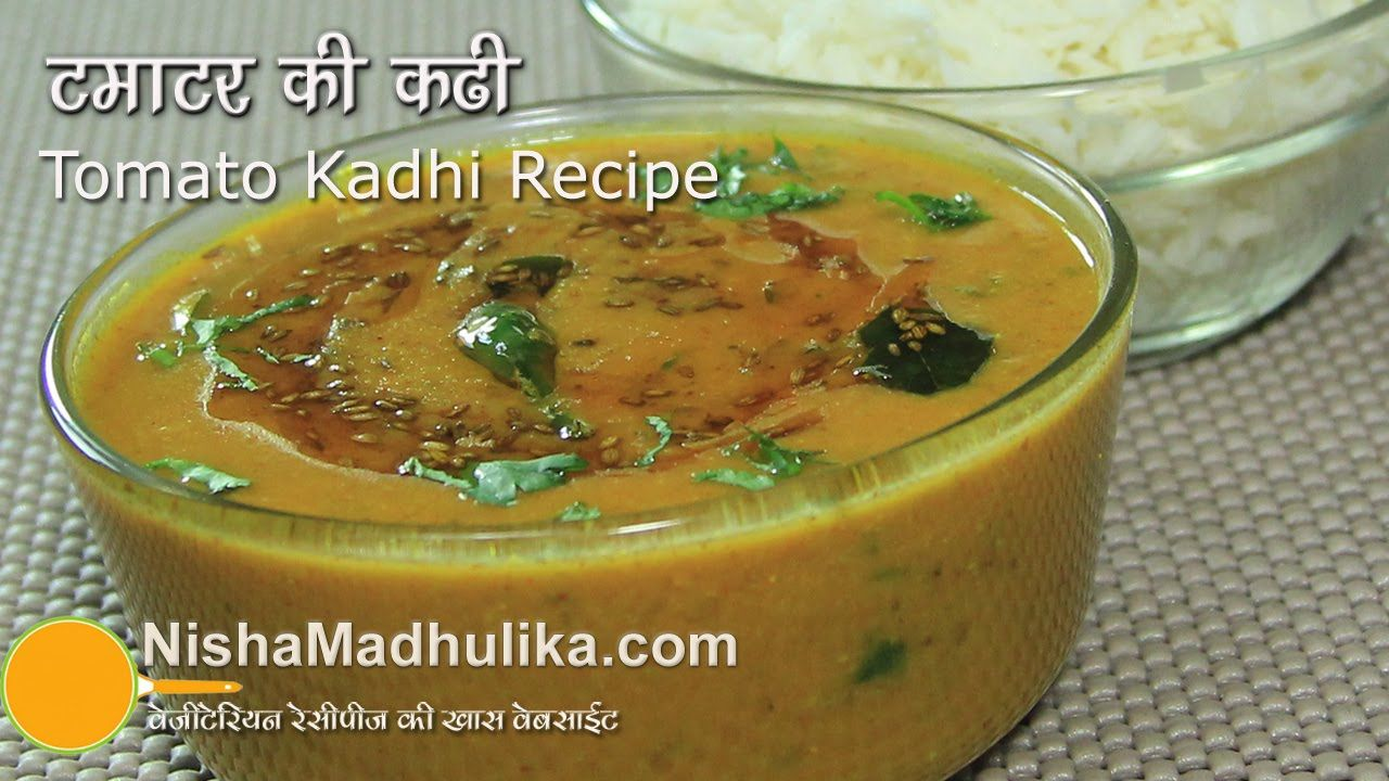Tamatar ki kadhi tomato kadhi recipe nisha madhulikas recipes find this pin and more on nisha madhulikas recipes forumfinder Choice Image