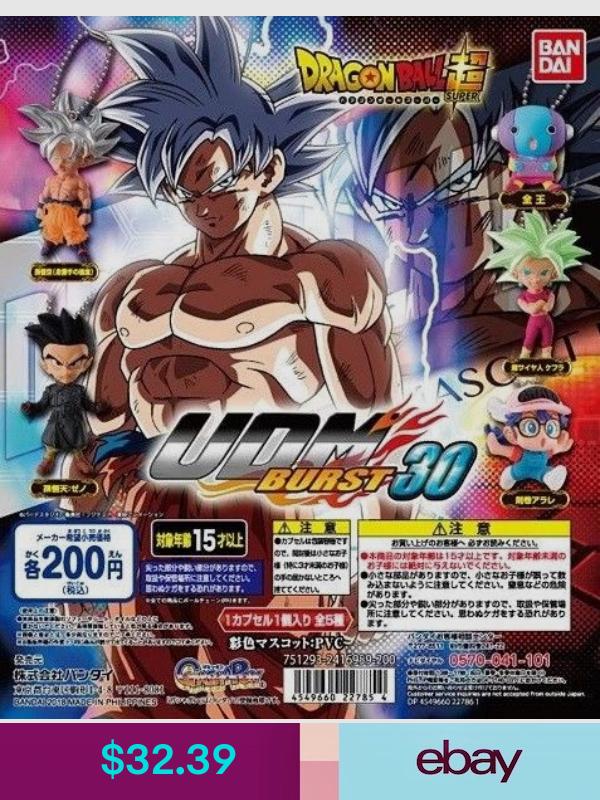 Bandai Dragonball Super UDM 32 Ultimate Deformed Mascot Burst Key chain Set of 5