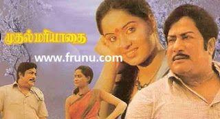 Muthal Mariyathai Songs Free Download Mudhal Mariyadhai Songs Mp3 Download Free Tamil Songs Songs Mp3 Song Audio Songs