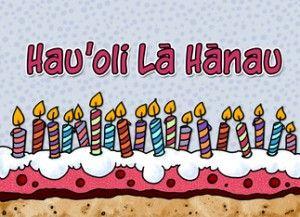 858dfa7ff586cae424b5fc7d9b8e1f37 happy birthday in hawaiian happy birthday cake quotes pictures