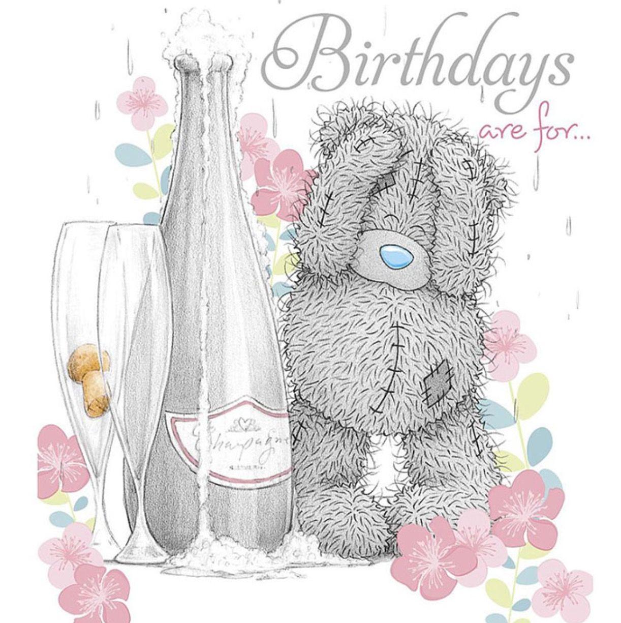Картинки с днем рождения мишки плюшевые, открытки
