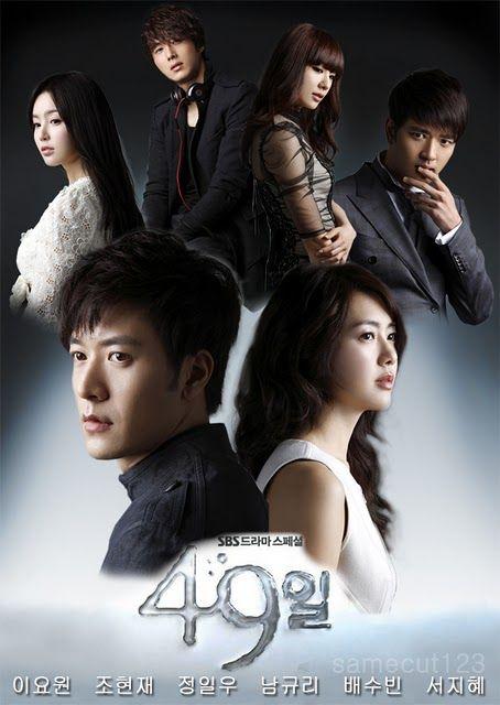 49 Days 2011 Guney Kore Online Dizi Izle Korean Drama Film Drama