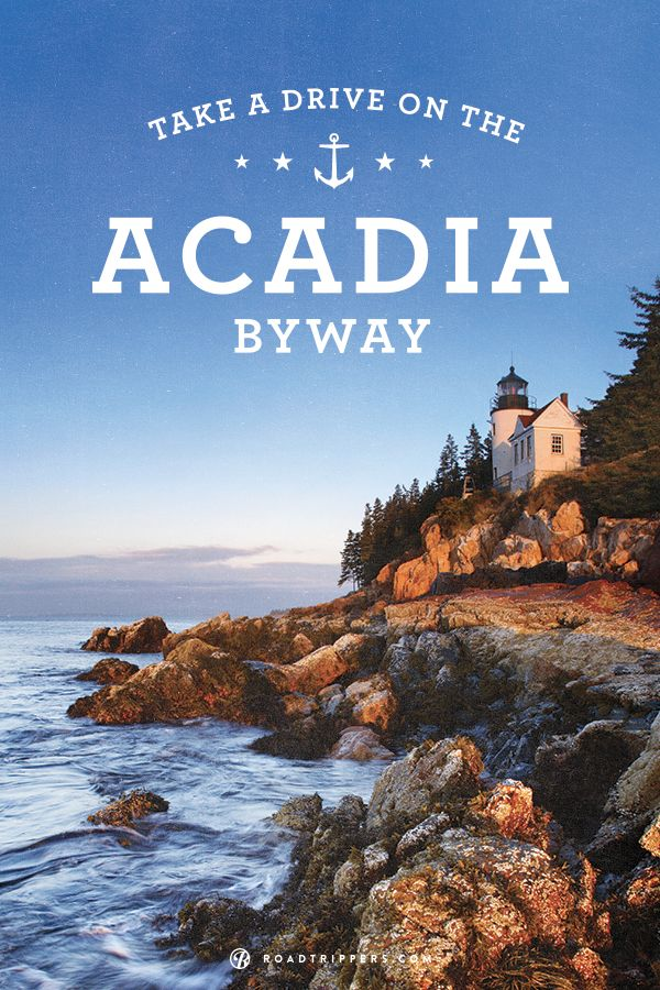 Maines Acadia Scenic Byway All American Road Acadia national
