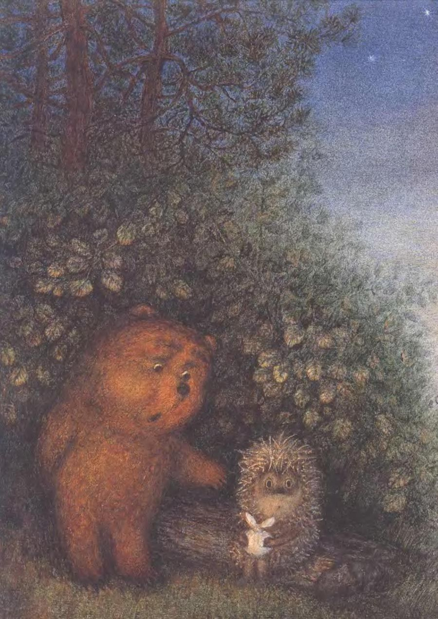 Ежик и медвежонок открытки, энергетические