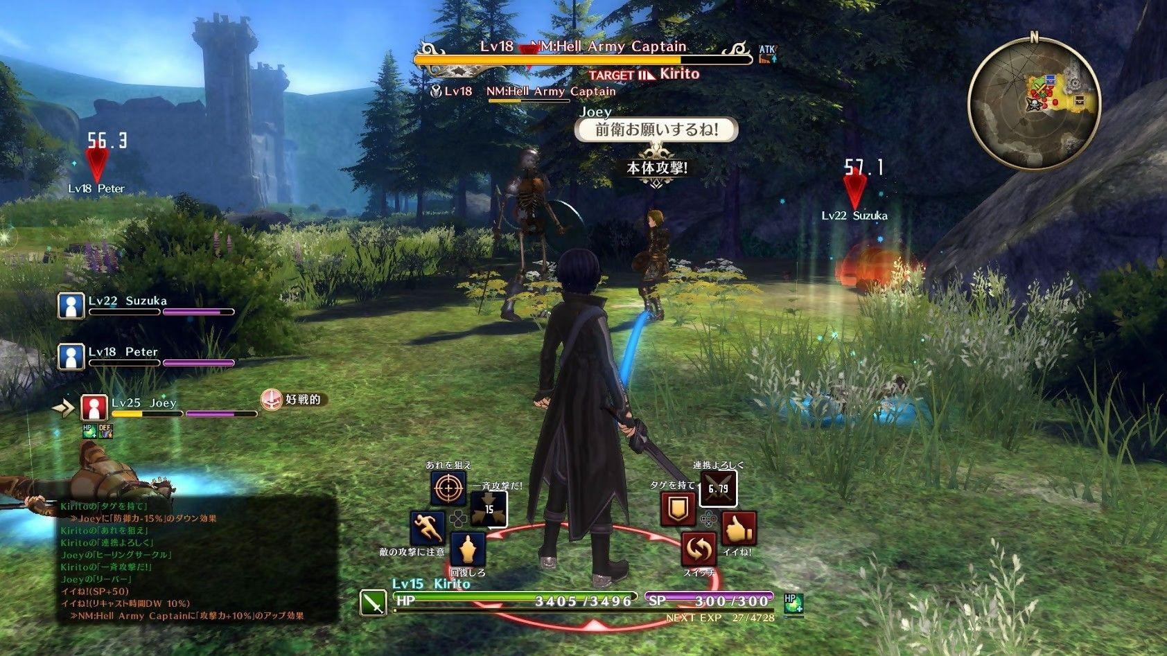 Accel World VS  Sword Art Online Gameplay | Games