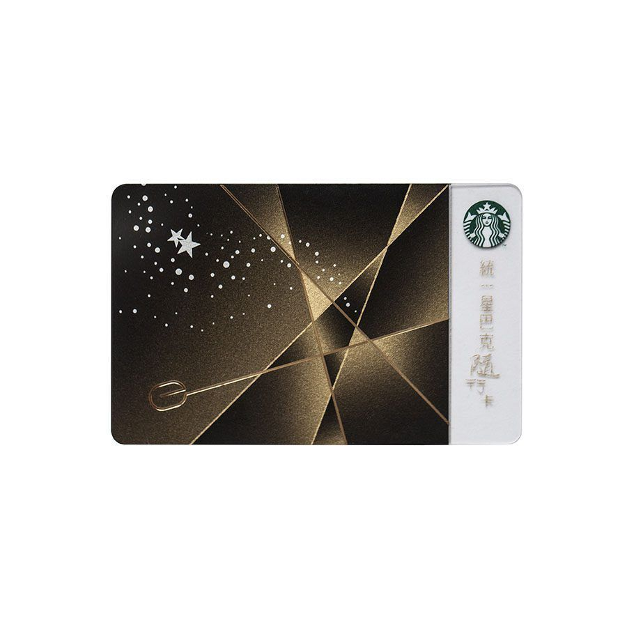 2016 Starbucks Taiwan 155 Ec 2nd Anniversary Card Sleeve New