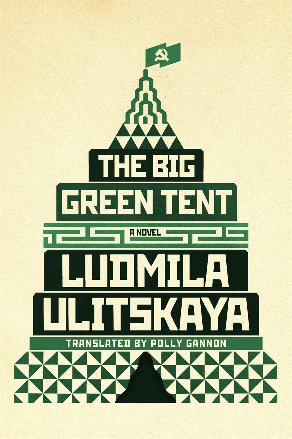 The Big Green Tent by Ludmila Ulitskaya (November 2015)