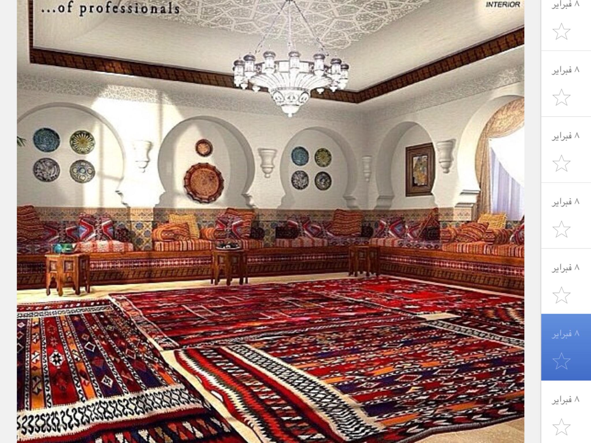 Pin By Irfan Bhatti On Moroccan Moroccan Home Decor Arabic Decor Hotel Decor
