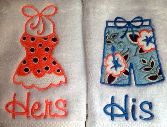 Personalized His And Hers Towels By Embroiderybysharon On Etsy