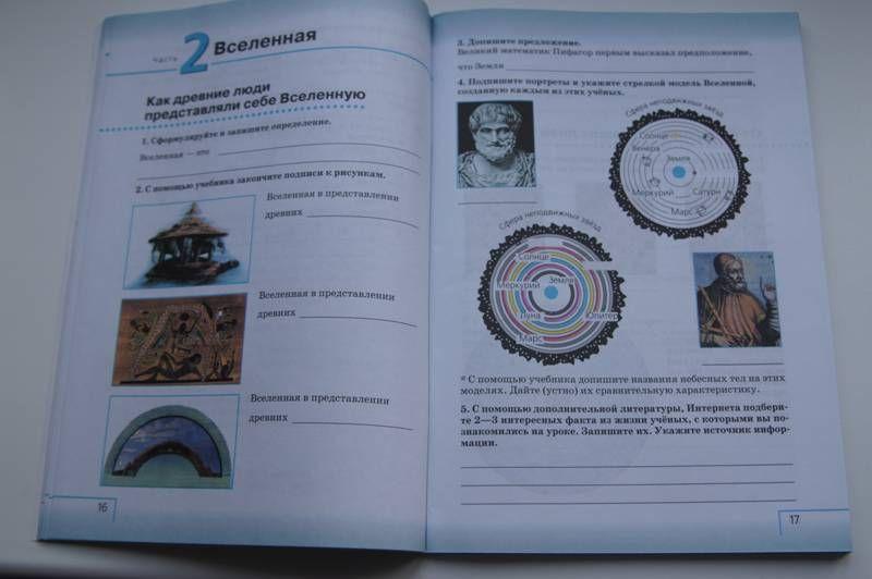 Гдз по сборнику задач и контрольных работ для 7 класса по алгебре мерзляк полонский рабинович якир