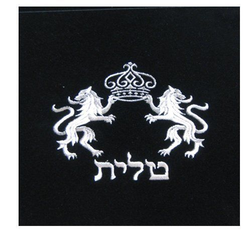 Lions with Crown Design Navy Velvet Gold Embroidered Zippered Tallit Bag in small 10 x 10 by Greenfield. $29.99. Velvet Tallit bag, to hold and safekeeping you cherished Tallit