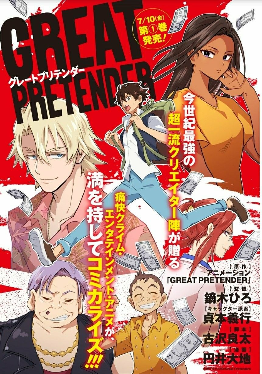 Pin by Sarah on THE GREAT PRETENDER (Anime) in 2020