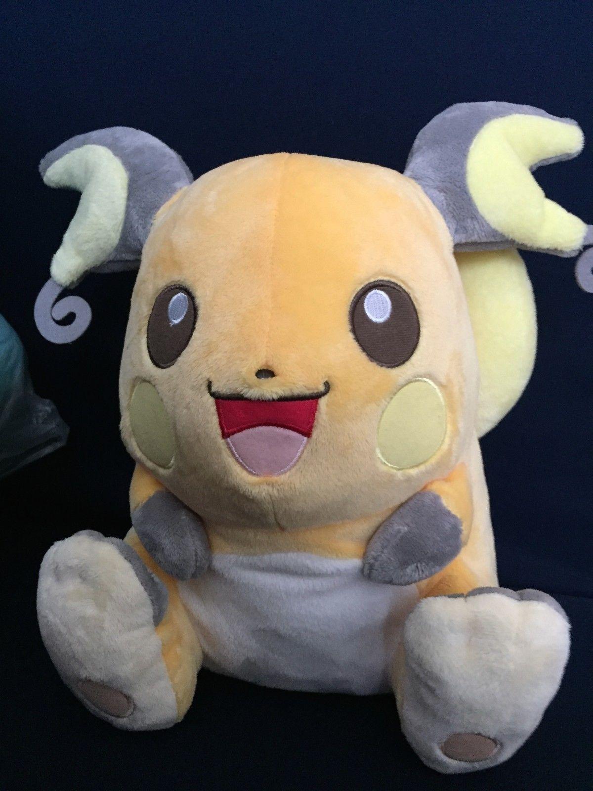 Banpresto HQ Raichu Plush I Love Pikachu Pokemon Plush