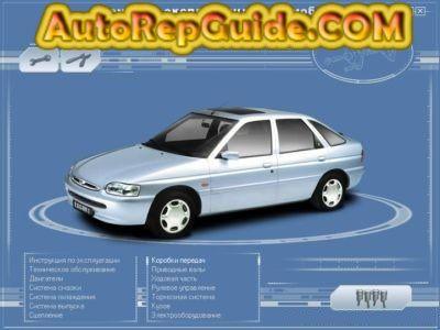 download free ford escort 1980 1990 repair manual multimedia rh pinterest co uk