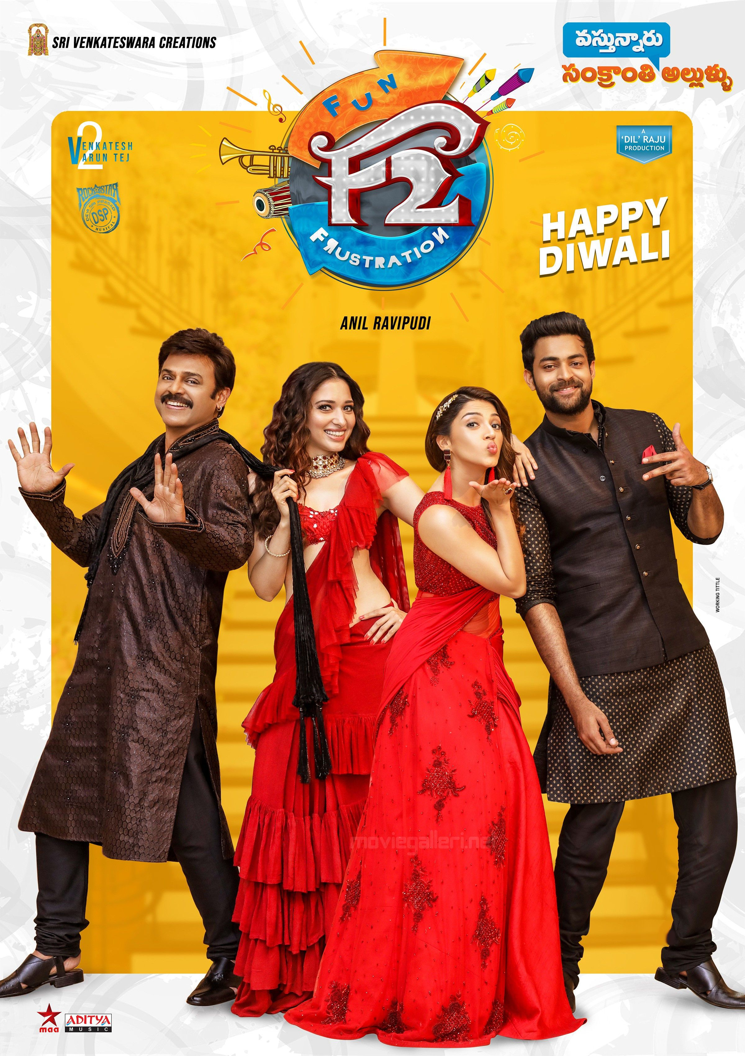 F2 Fun Frustration - Telugu movie HD Poster | Flyboxcafe com
