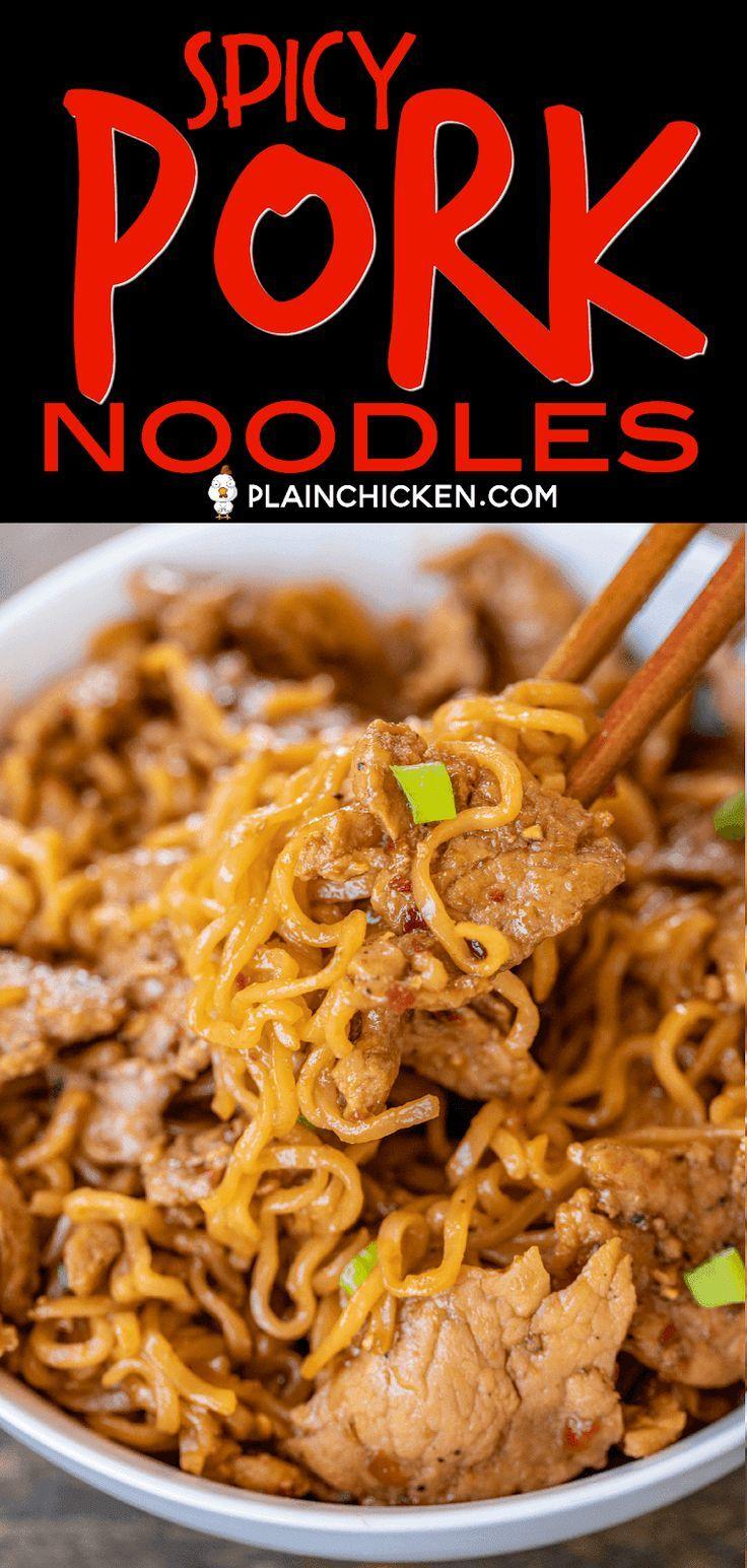 Spicy Pork Noodles - Plain Chicken