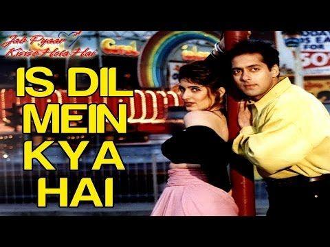Watch Salman Khan Twinkle Khanna In The Song Madhosh Dil Kil
