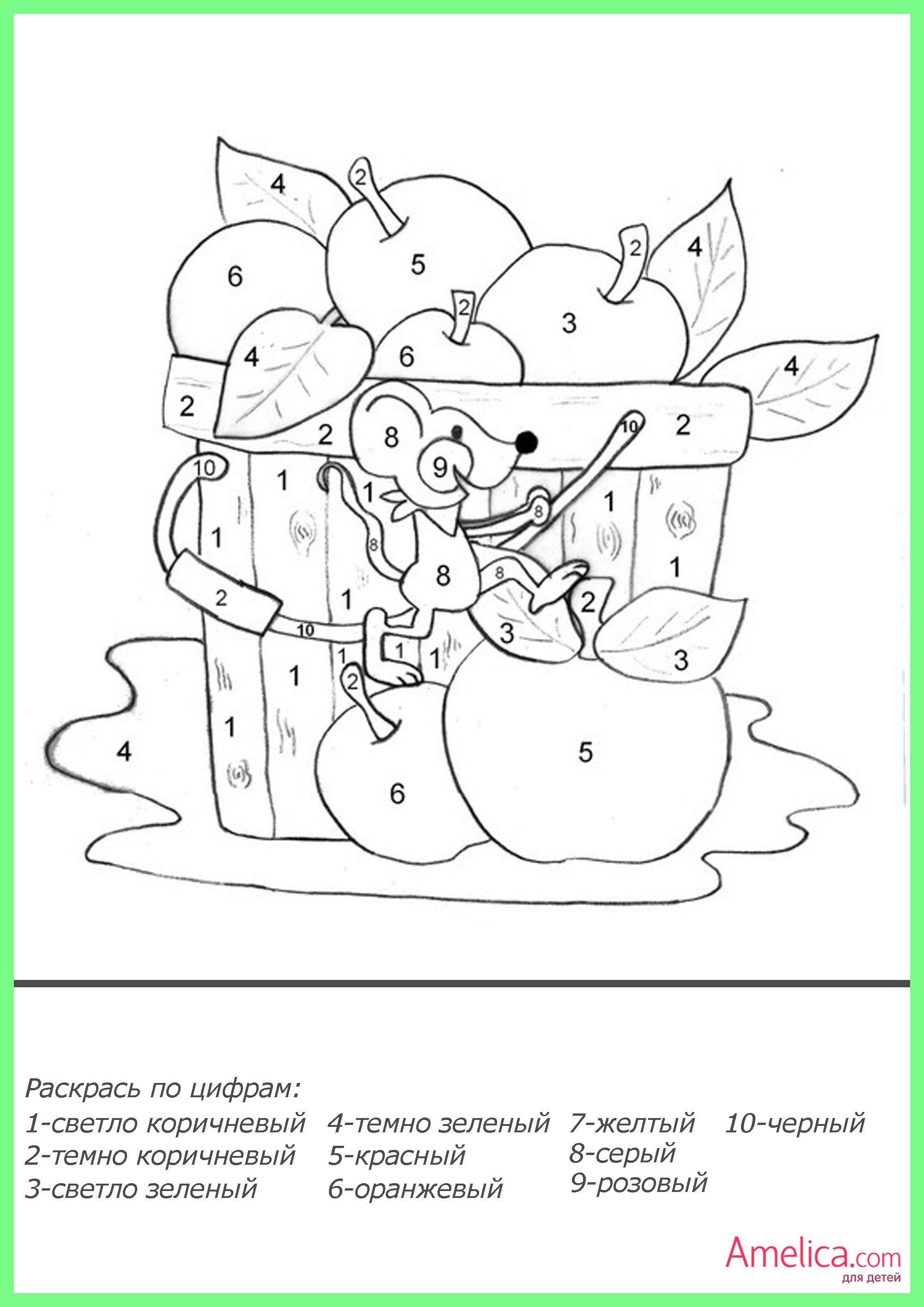 раскраски по цифрам для детей рисунки по цифрам Color By