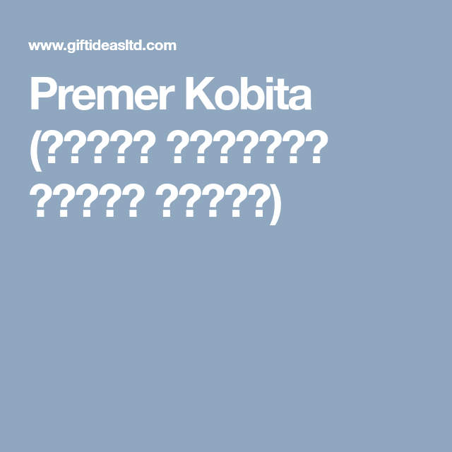 Bangla Premer Kobita Book
