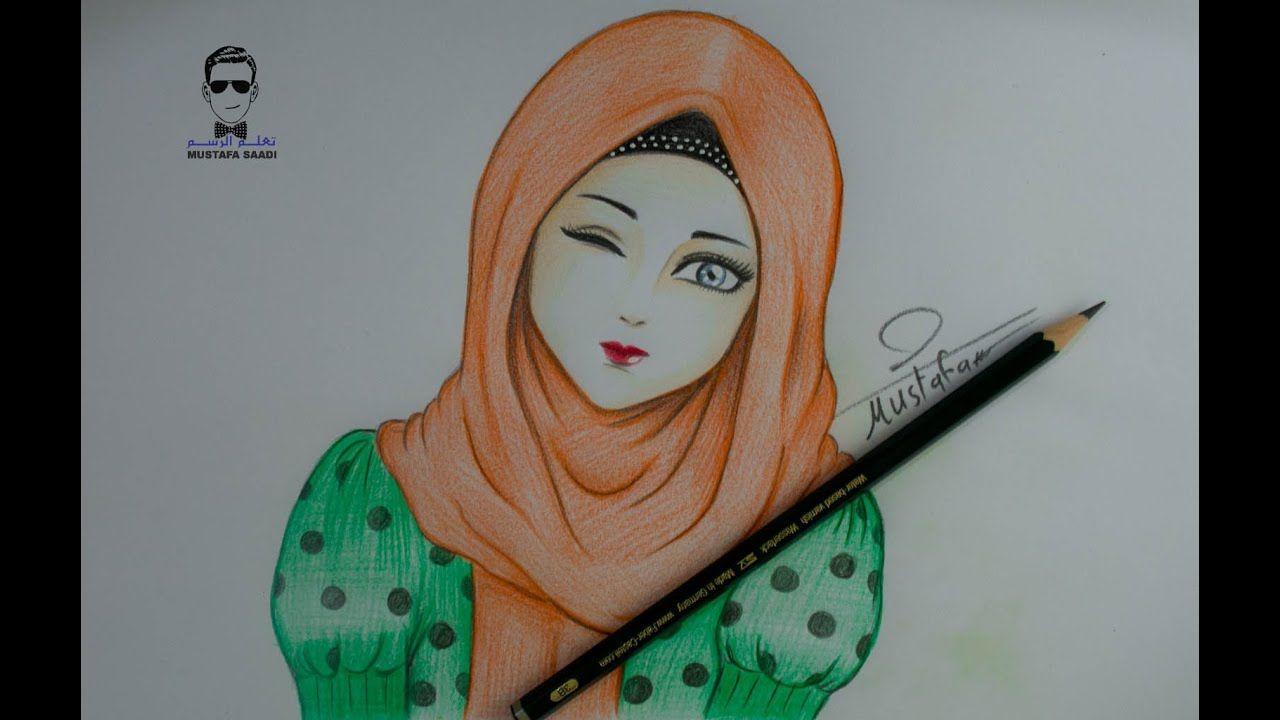 Drawing Girl With Hijab رسم فتاة انمي بالحجاب Youtube Drawings Zelda Characters Aurora Sleeping Beauty