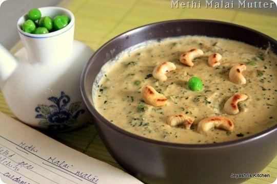 jeyashris kitchen methi malai mutterside dish for roti - Jeyashris Kitchen